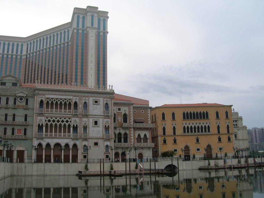 Казиното в Макао  Venetian