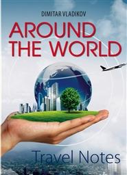 Книгата на Димитър Владиков, издадена в САЩ