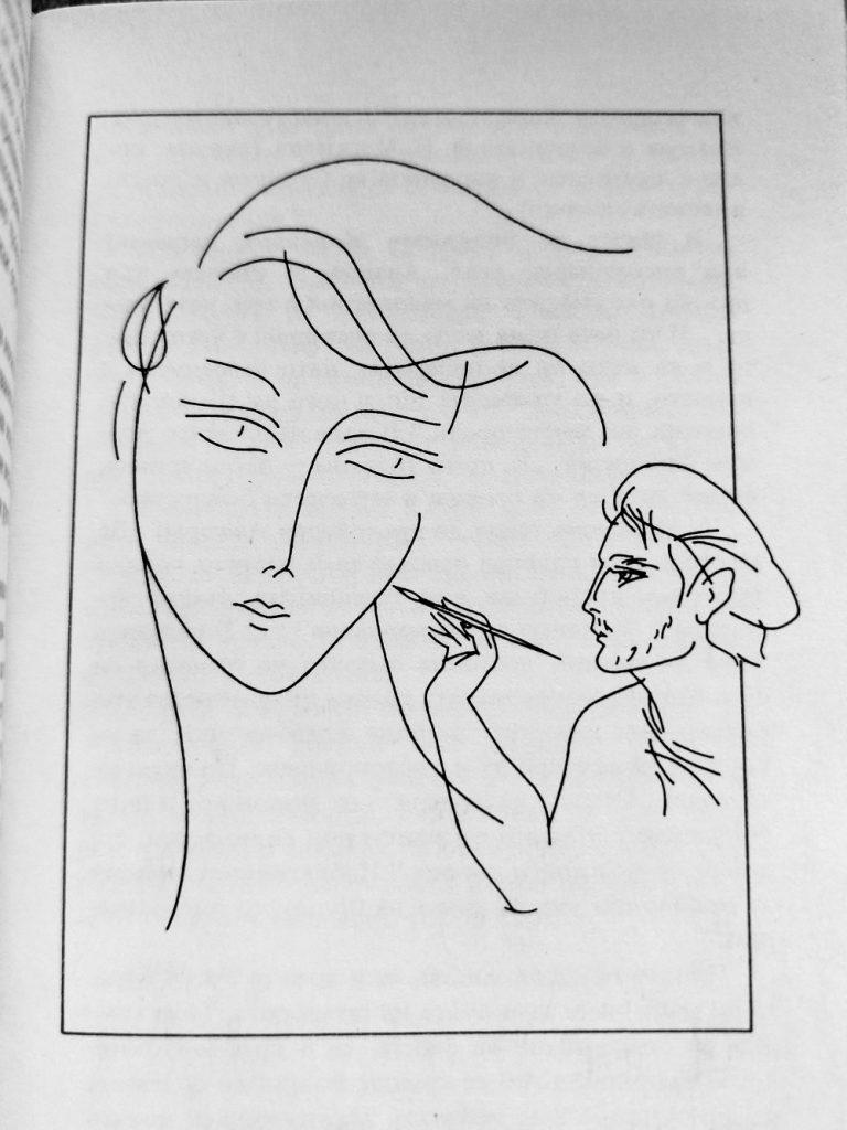 Творбата на Евгений Босяцки