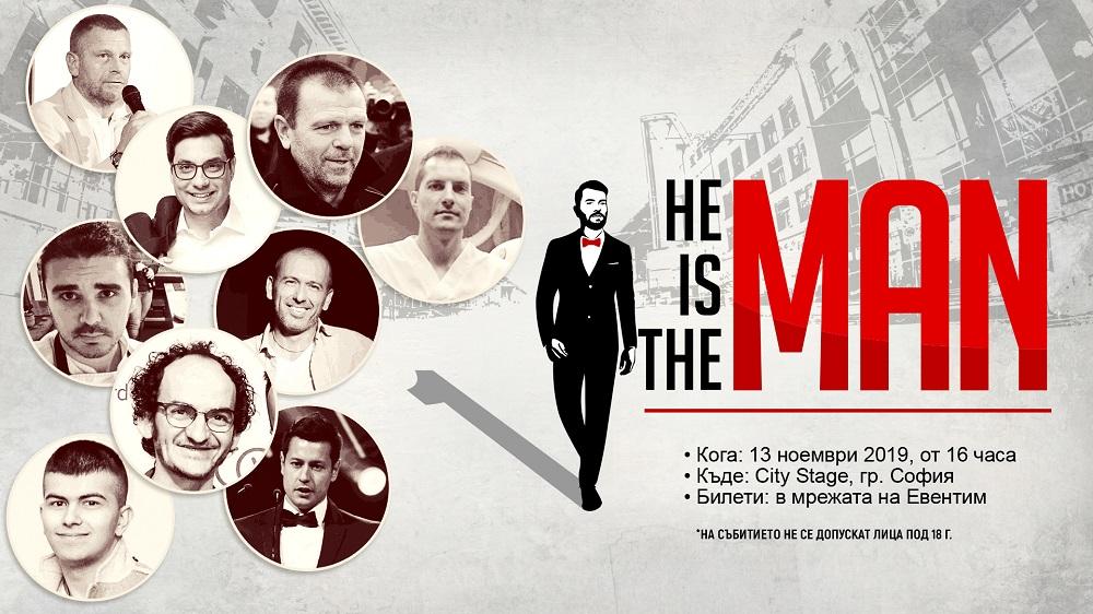 Юлиан Вергов, Стойчо Младенов и още 7 специални мъже на сцената на He`s The Man
