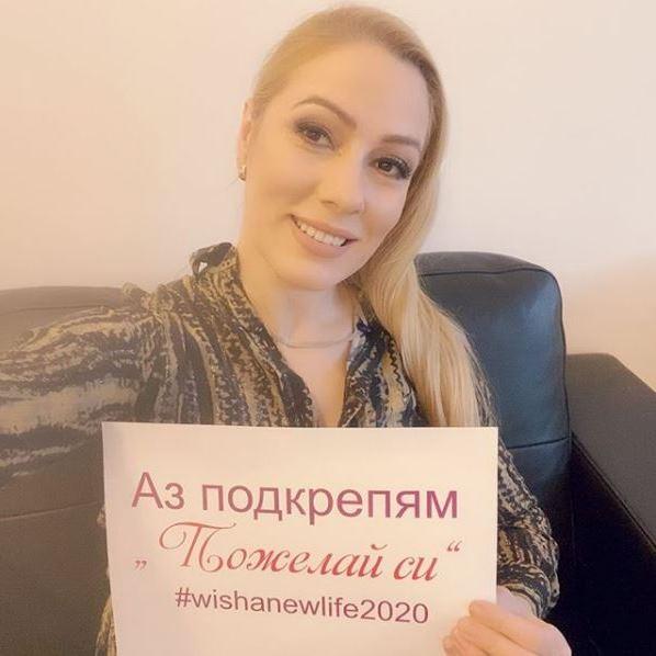 """Деси Бакърджиева и още популярни личности отново подкрепиха """"Пожелай си!"""""""