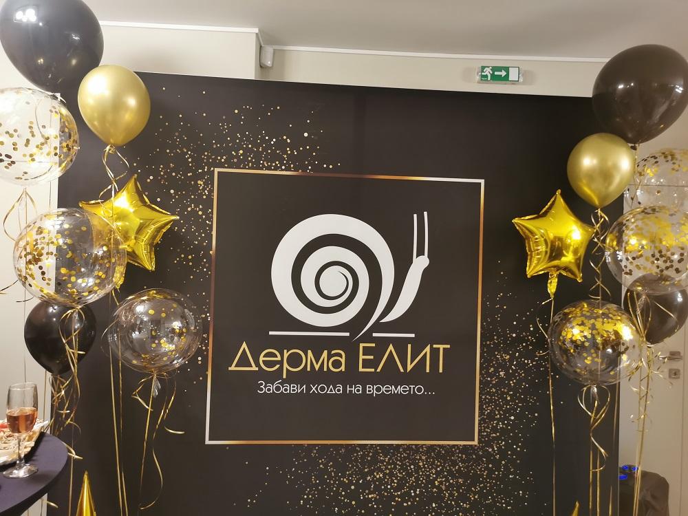 Клиника Дерма ЕЛИТ - с нов до ма ул. Мур 72