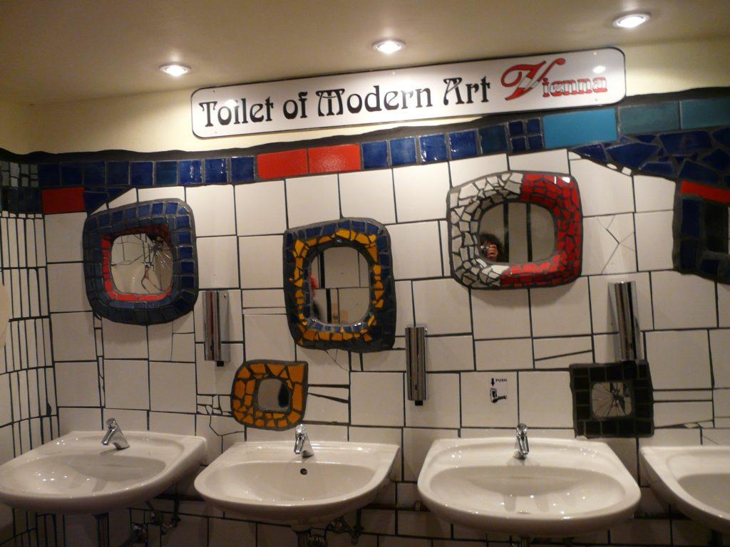 Тоалетната на модерното изкуство