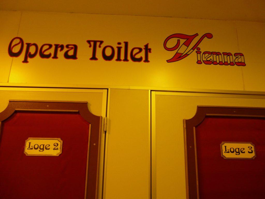 Оперната тоалетна