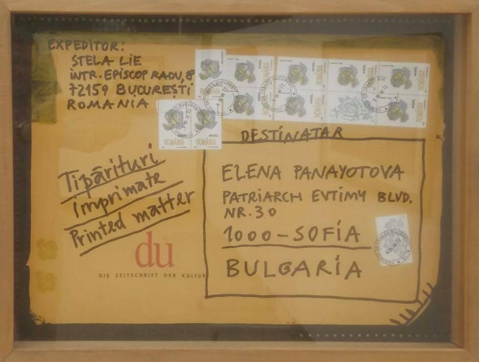 """""""НАДГРАЖДАНЕ"""" - виртуална изложба в галерия """"Мисията""""- Елена Панайотова, """"Пощенски плик"""", 2008, смесена техника, 64/47"""