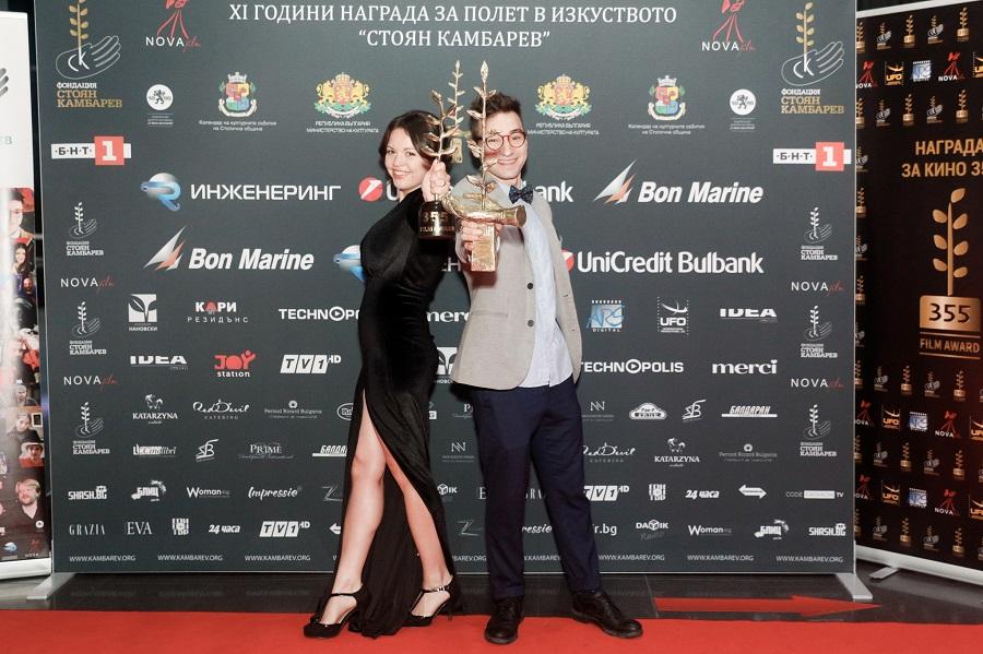 Кметът Йорданка Фандъкова връчи на младия режисьор култовата статуетка, а Ваня Бойчева грабна  Наградата за Кино 355