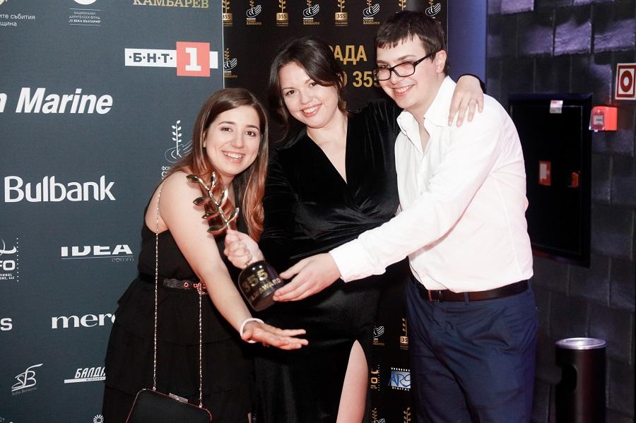 Тримата финалисти за кинонаградата