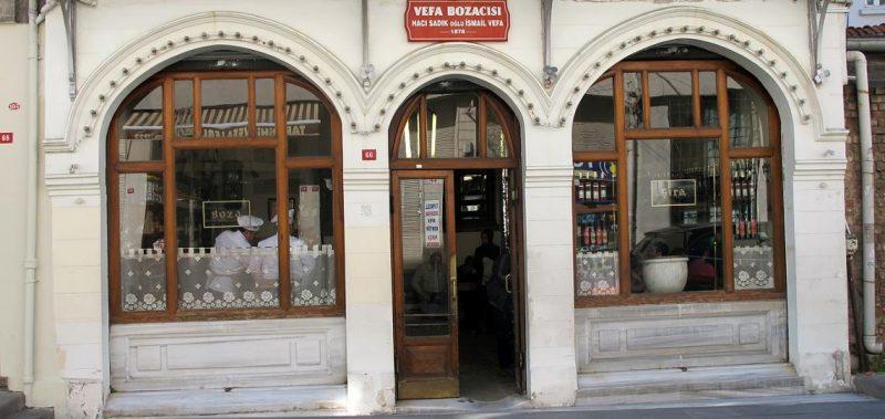Бозата в Истанбул не се пие, а се яде