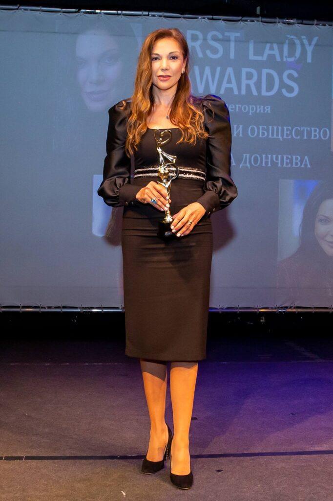 First lady политика и общество - Юлиана Дончева