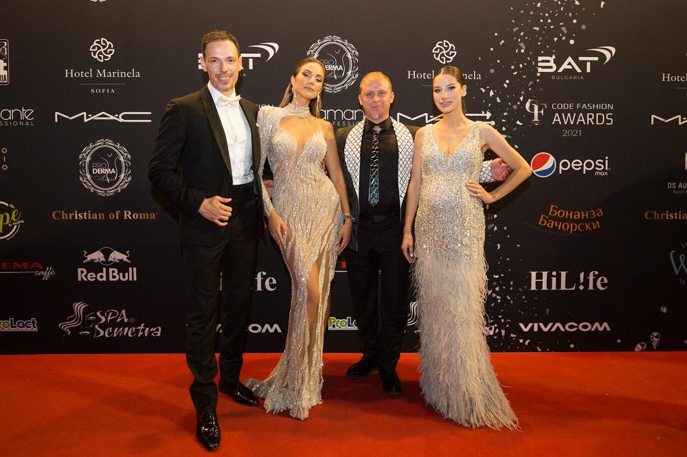 Александра и Даниел Петканови и семейство Бачорски
