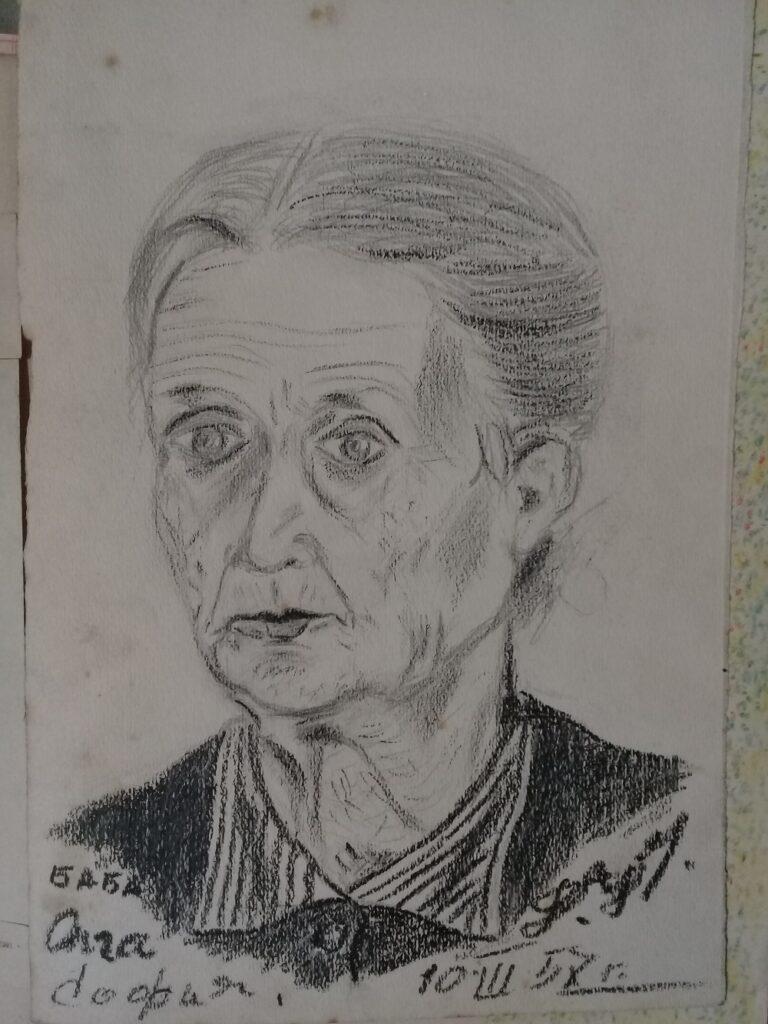 Портрет на баба Олга, рисуван от Ваня Петкова