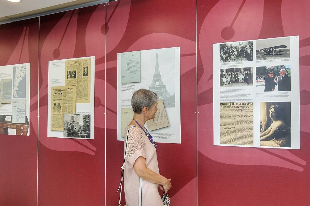 """С изложбата """"Аржентина и България: 90 години приятелство"""" отбелязаха годишнината на дипломатическите отношения между двете страни"""